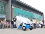 Predstavljen mikroautomobil koji može da se preklopi