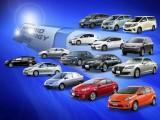 Toyota nagrađena za manje korišćenje resursa, ponovnu upotrebu i recikliranje