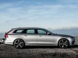 Cene automobila Volvo niže i do 35 odsto