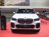 Novi BMW X5