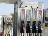 Samo u Grčkoj i Albaniji gorivo skuplje nego kod nas