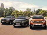 Dacia letnja ponuda Plus 1