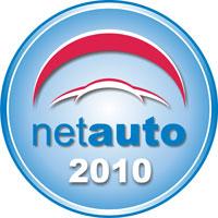 NetAuto-2013