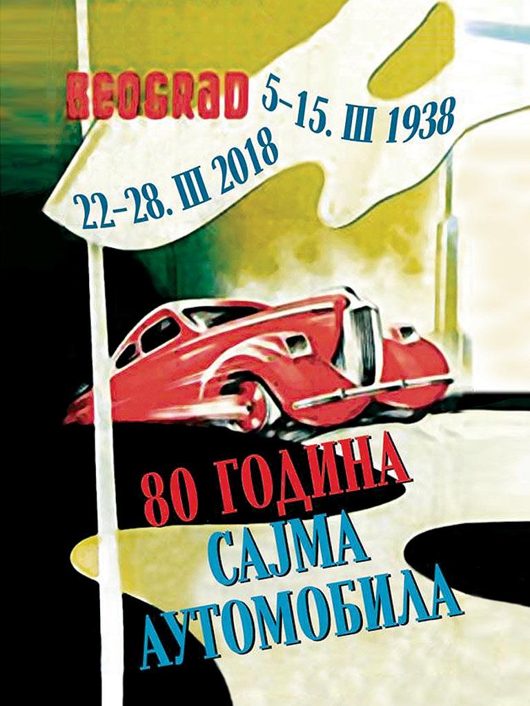 Sajam automobila u Beogradu