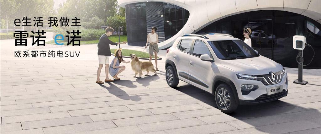 Renault u Kini